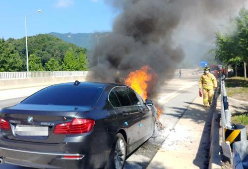 Thị trường xe - Hàng triệu xe BMW trên toàn cầu có nguy cơ cháy