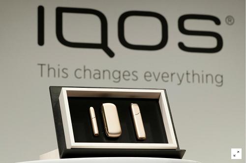 Thiết bị hun nóng thuốc lá phiên bản giá rẻ IQOS 3 ra mắt ở Nhật Bản vào ngày 23/10.
