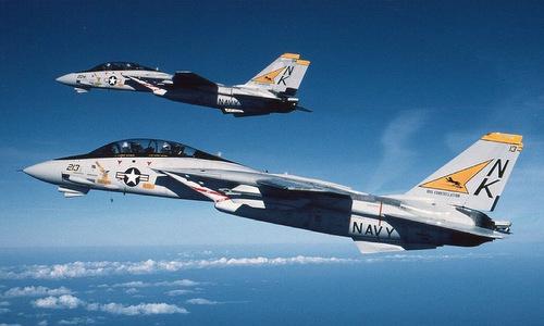 Lần đối đầu giữa hai tiêm kích do Mỹ sản xuất năm 1987 -