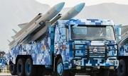 Mỹ lần đầu công khai yêu cầu Trung Quốc rút tên lửa khỏi Trường Sa