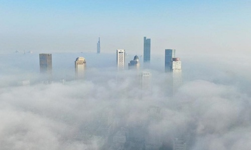 Khói mù ô nhiễm tại thành phố Nam Kinh. Ảnh: Chinanews.