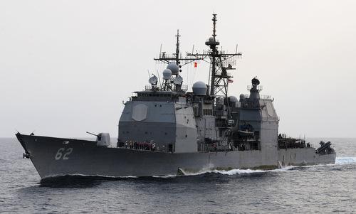 Tàu tuần dương mang tên lửa dẫn đường USS Chancellorsville của Hải quân Mỹ. Ảnh: US Navy.
