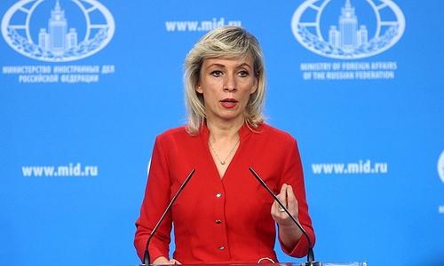 Phát ngôn viên Bộ Ngoại giao Nga Maria Zakharova. Ảnh: Tass.