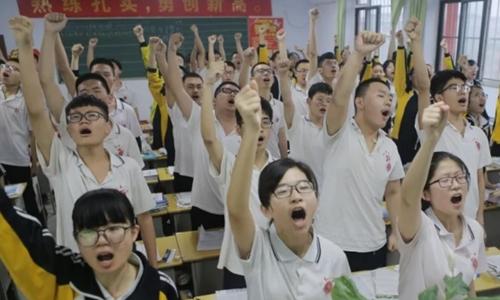 Quan chức giáo dục Trung Quốc bị sa thải vì bê bối sửa điểm đại học - ảnh 1