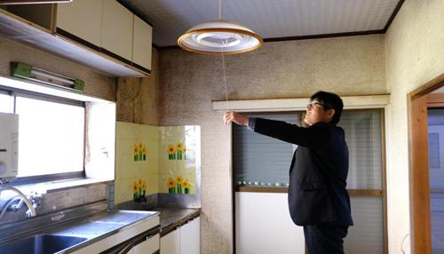 Những ngôi nhà ma tặng không ở Nhật Bản - 1