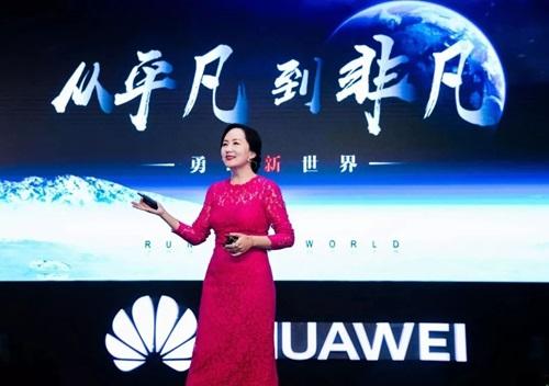 Mạnh Vãn Chu, giám đốc tài chính tập đoàn Huawei. Ảnh: Twitter.