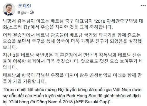 Một phần bài đăng của Tổng thống Hàn Quốc trên Facebook. Ảnh chụp màn hình
