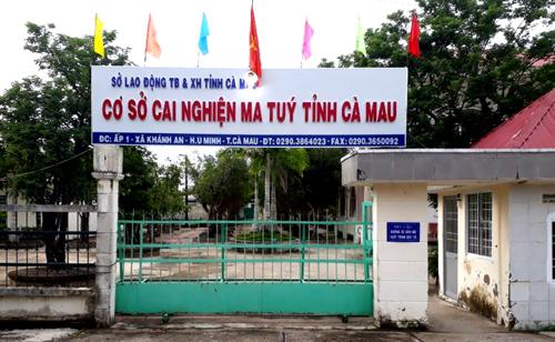 Cơ sở cai nghiện ma túy tỉnh Cà Mau. Ảnh: Hoàng Hạnh.