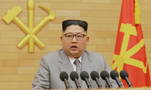 Kim Jong-un đứng phát biểu trong bài diễn văn năm ngoái. Ảnh: KCNA.