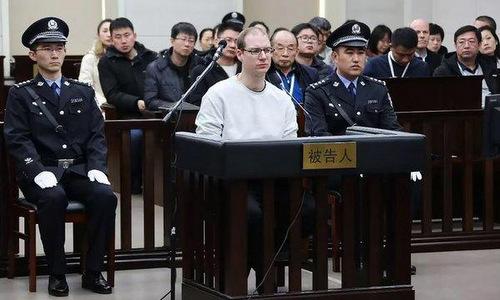 Canada lo ngại việc công dân bị Trung Quốc tuyên tử hình - ảnh 1