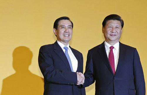 Mã Anh Cửu (trái) gặp ông Tập năm 2015. Ảnh: CNA.
