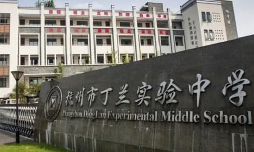Trường Trung Quốc cho giáo viên độc thân 'nghỉ phép yêu đương'