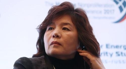 Quan chức Triều Tiên đến Thụy Điển để đàm phán với Mỹ -