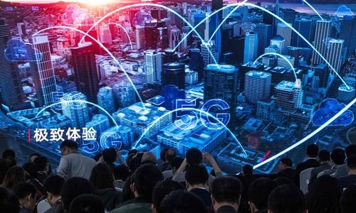 Buổi họp báo giới thiệu sản phẩm 5G của Huawei ở Bắc Kinh ngày 24/1. Ảnh: AFP.