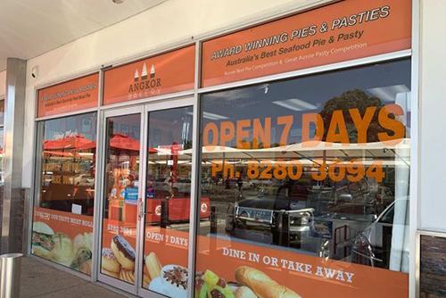Cửa hàng bánh Angkor Bakeryở vùng Burton, ngoại ôphía bắc thành phố Adelaide.Ảnh: ABC