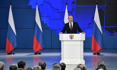 Putin dọa đáp trả lập tức nếu Nga bị tên lửa tấn công - ảnh 1