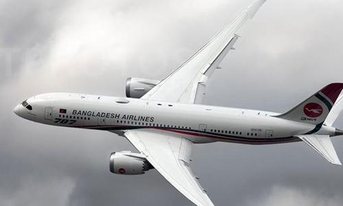 Máy bay Bangladesh hạ cánh khẩn vì bị khống chế trên không - ảnh 1