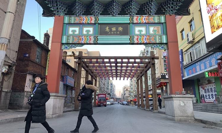 Phố đi bộ Cao Ly ở thành phố Đan Đông, Trung Quốc hôm 23/2. Ảnh: AP.