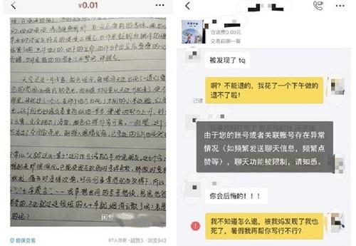 Nữ sinh Trung Quốc kiếm nghìn đôla nhờ làm hộ bài tập cho bạn