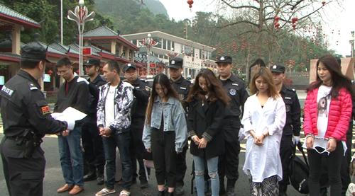 Sáu người Trung Quốc nhập cảnh trái phép vào Việt Nam -