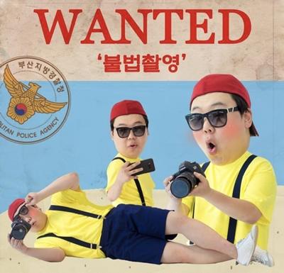 Poster cảnh sát Hàn Quốc từng dùng để thúc đẩy chiến dịch chống quay lén năm 2018. Ảnh: Twitter.