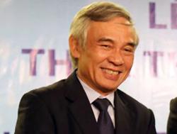 Nguyên Phó văn phòng Thành ủy TP HCM bị cách hết chức vụ trong Đảng