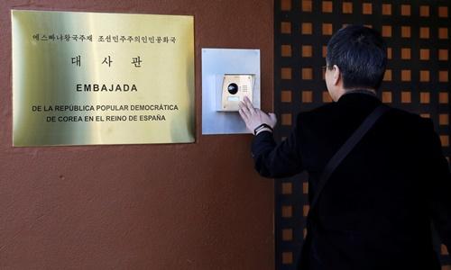 Thẩm phán Tây Ban Nha muốn Mỹ dẫn độ nghi phạm đột nhập sứ quán Triều Tiên