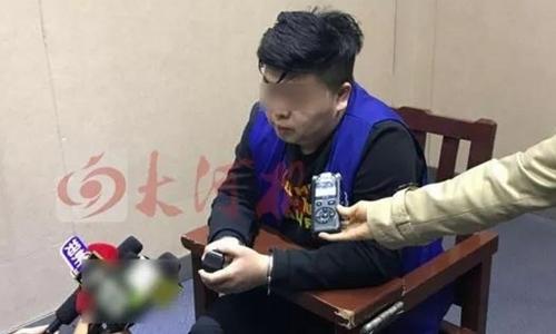 Tan bị bắt vào cuối tháng 3. Ảnh: Weibo.