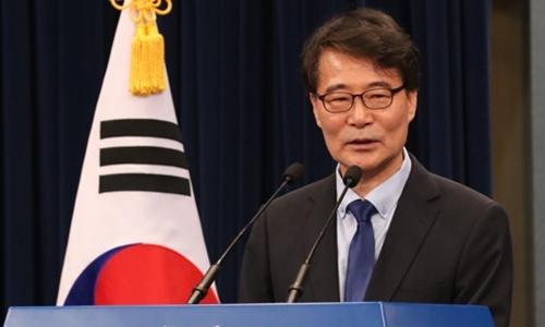 Tân đại sứ Hàn Quốc tại Trung Quốc Jang Ha-sung. Ảnh: AFP.