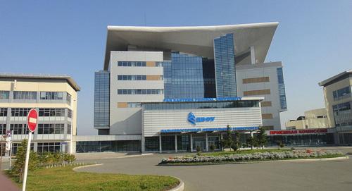 Đại học Liên bang Viễn Đông trên đảo Russky, nơi diễn ra thượng đỉnh Nga - Triều hôm nay. Ảnh: Wikipedia.