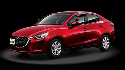 Mazda Trainer tại thị trường Nhật.