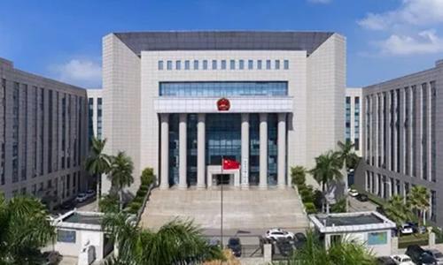 Tòa án tỉnh Hải Nam, Trung Quốc. Ảnh: Sina