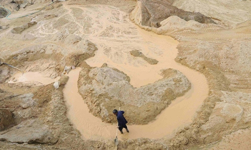Đất hiếm ở Trung Quốc