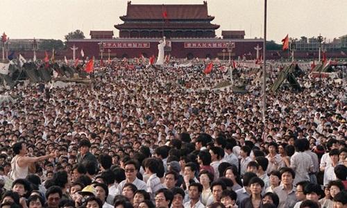 Quảng trường Thiên An Môn 30 năm trước