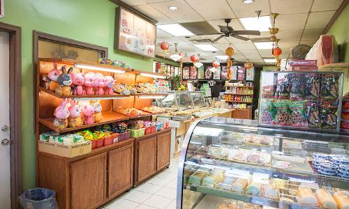 Cửa hàng bánh Saigon Bakery & Deli ởthành phố Falls Church bangVirginia, Mỹ