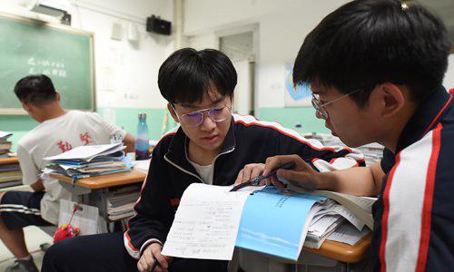 Trung Quốc cấm tiếng ồn suốt kỳ thi đại học - ảnh 1