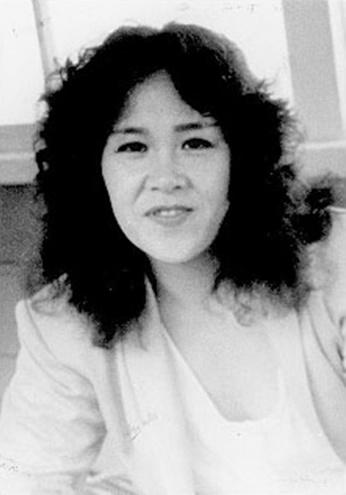 Ảnh củaFukuda được đăng trên trang bìa tờ Ehime Shimbun ra ngày 29/7/1997, khi cô ta bị bắt. Ảnh: Ehime Shimbun.