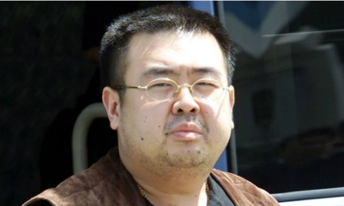 Báo Mỹ nói anh trai Kim Jong-un từng hợp tác với CIA - ảnh 1