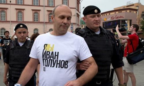 Cảnh sát Nga bắt hàng trăm người biểu tình trái phép ở Moskva - ảnh 1