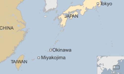 Eo biển Miyako, nằm giữa hai đảo Miyako và Okinawa của Nhật Bản. Đồ họa: BBC.