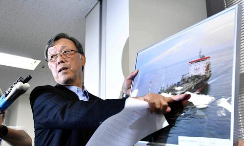 Thủy thủ nhìn thấy vật thể bay khi tàu dầu Nhật bị tấn công - ảnh 1