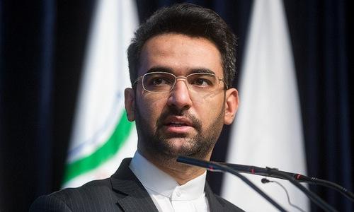 Bộ trưởng Jahromi trong một cuộc họp báo năm 2018. Ảnh: Fars News.