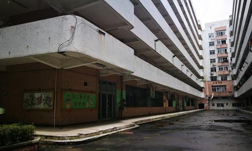 Nhà máy Yue Yuan ở Đông Hoản. Ảnh: SCMP.