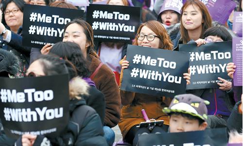 Người Hàn Quốc tham gia phong trào #MeToo, chống quấy rối tình dục. Ảnh: Korea Joongang Daily.