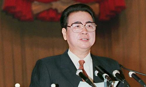 Cựu thủ tướng Trung Quốc Lý Bằng qua đời ở tuổi 90 - ảnh 1
