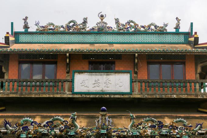Ngôi đình đầu tiên của người Hoa ở Sài Gòn