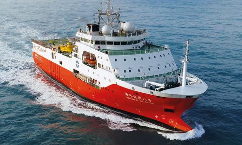 Tàu Hải dương Địa chất 8 hoạt động gần bờ biển Trung Quốc hồi năm 2018. Ảnh: Schottel.