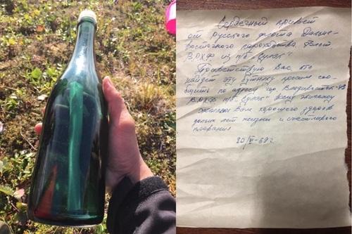 Tìm thấy chủ nhân bức thư dạt vào bờ biển Mỹ sau 50 năm - ảnh 1