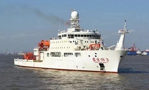Tàu khảo sát Dong Fang 3 của Trung Quốc. Ảnh: Global Security.