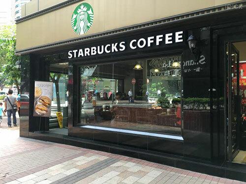 Quán cafe Starbucks Hong Kong bị cáo buộc ủng hộ biểu tình - ảnh 1